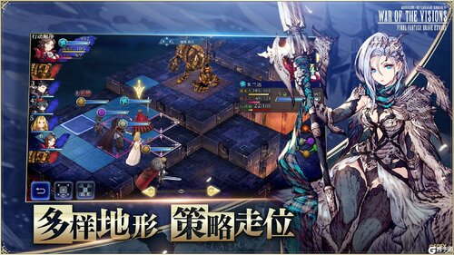 最终幻想:勇气启示录 幻影战争手机版游戏截图-2