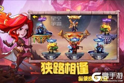 圣魂v1.0.3游戏截图-2