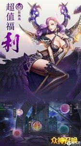 众神召唤(魔幻回合)游戏截图-2