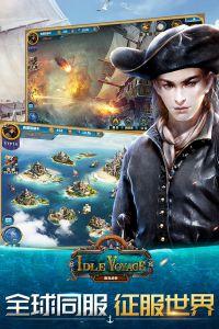 海岛战争电脑版游戏截图-2