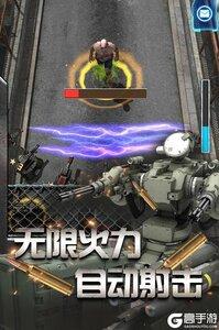 放置僵尸塔防最新版游戏截图-1
