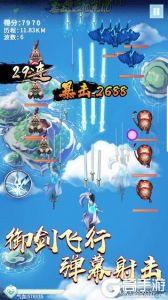绝世剑神游戏截图-4