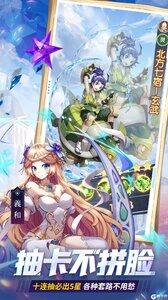 幸运草骑士九游版游戏截图-1