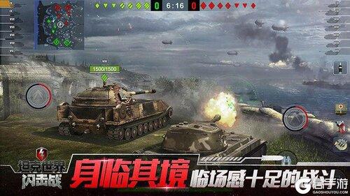 坦克世界闪击战游戏截图-8
