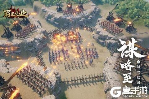 霸王之业2021游戏截图-1
