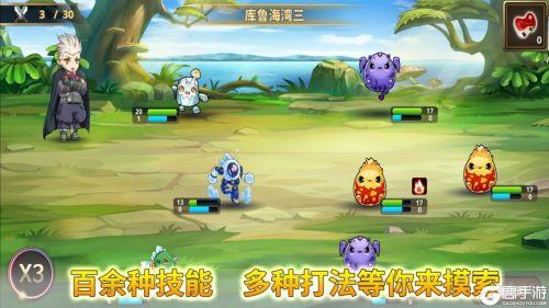 怪物仙境安卓版游戏截图-4