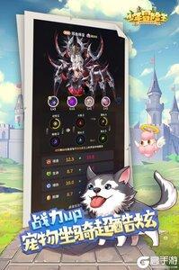 少年冒险王游戏游戏截图-1