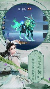 天魔录电脑版游戏截图-2