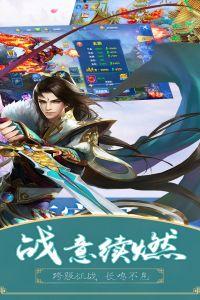 江湖奇缘游戏截图-1