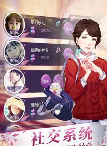 来自星星的你(官方游戏) v1.4.18