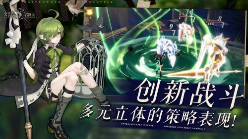幻书启世录游戏截图-4