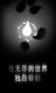 Last Light辅助工具游戏截图-4