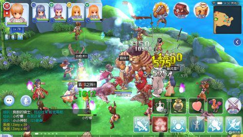 仙境传说RO:守护永恒的爱游戏截图-1