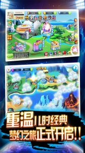 皮卡堂3D-精灵王者游戏截图-0