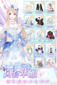 璀璨女王游戏截图-3