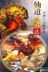 梦幻剑侠v1.0.1545游戏截图-4