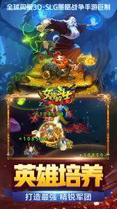 女神的斗士游戏截图-3