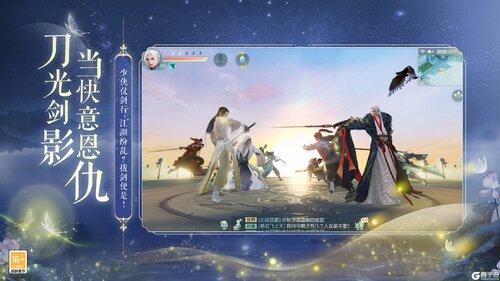 花与剑正版游戏截图-6