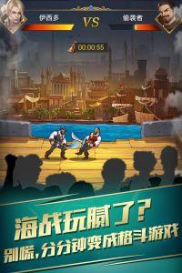 航海日记游戏截图-1
