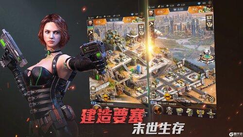 生化危城九游版游戏截图-0