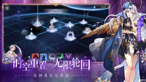 月神的迷宫游戏截图-3