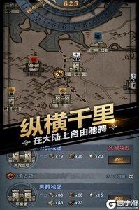 诸神皇冠游戏截图-1