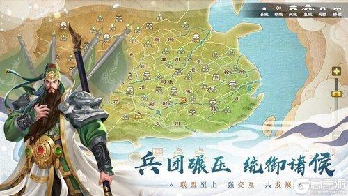 胡莱三国3官方版游戏截图-4