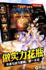 格斗江湖v1.17.05.17游戏截图-3