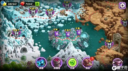 王國保衛戰4游戲截圖-2
