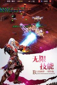 魔界战记游戏截图-2