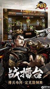 大皇帝3733版游戏截图-3