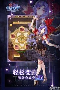 苍之女武神官方版游戏截图-2