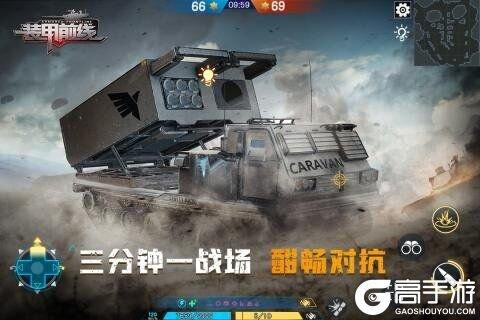 装甲前线游戏截图-2