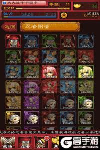 忍者之战OL游戏截图-1