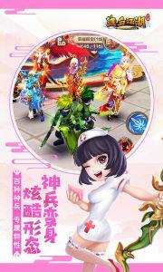 热血江湖游戏截图-3