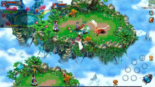 明珠轩辕277版游戏截图-0
