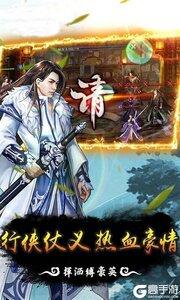 铸剑官方版游戏截图-4