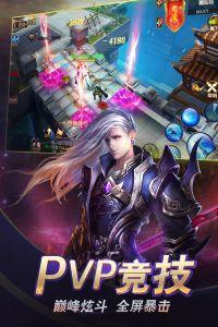 天行健官方版游戏截图-3