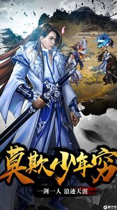 天外飞仙(御剑传说)电脑版游戏截图-3