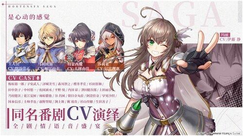 苍之骑士团2正式服游戏截图-4