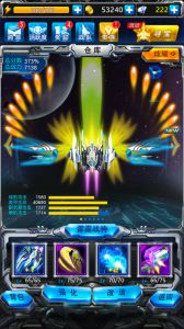 雷霆战机游戏截图-0
