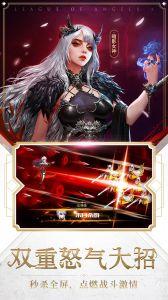 女神联盟2游戏截图-4
