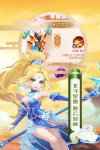 魔方西游online游戲截圖-4