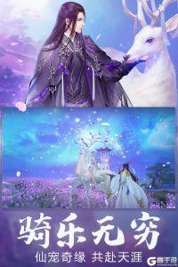 众神世界官方版游戏截图-2