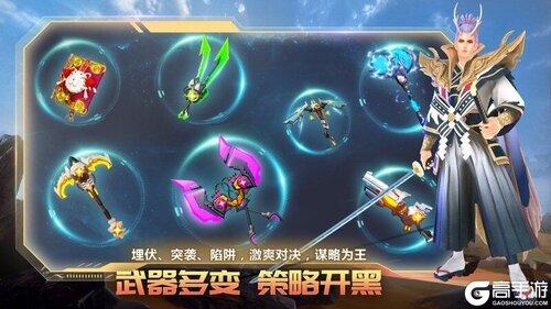 战塔英雄官方版游戏截图-4
