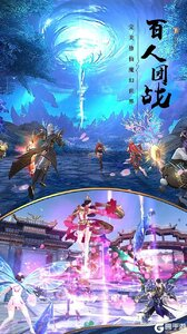 剑侠奇缘(缘定三生)电脑版游戏截图-1