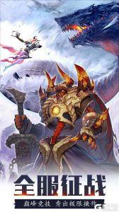 龙之塔游戏截图-2