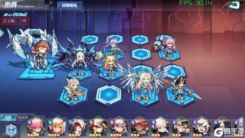 战车少女2游戏截图-3