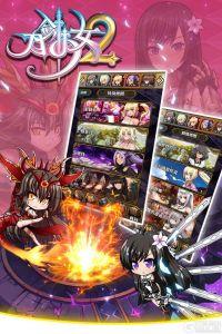 刀剑少女2游戏截图-3