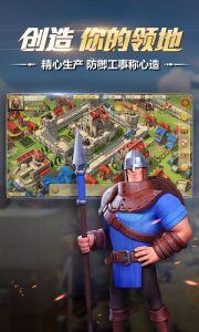 权力与纷争游戏截图-2